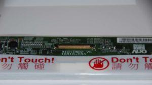 """LCD 10.1"""" 1270x720 SD+ LED 40pin"""
